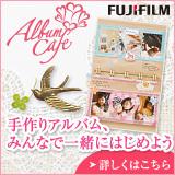 albumcafe_ban02.jpg